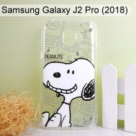 SNOOPY空壓氣墊軟殼[開心]SamsungGalaxyJ2Pro(2018)5吋史努比【正版授權】