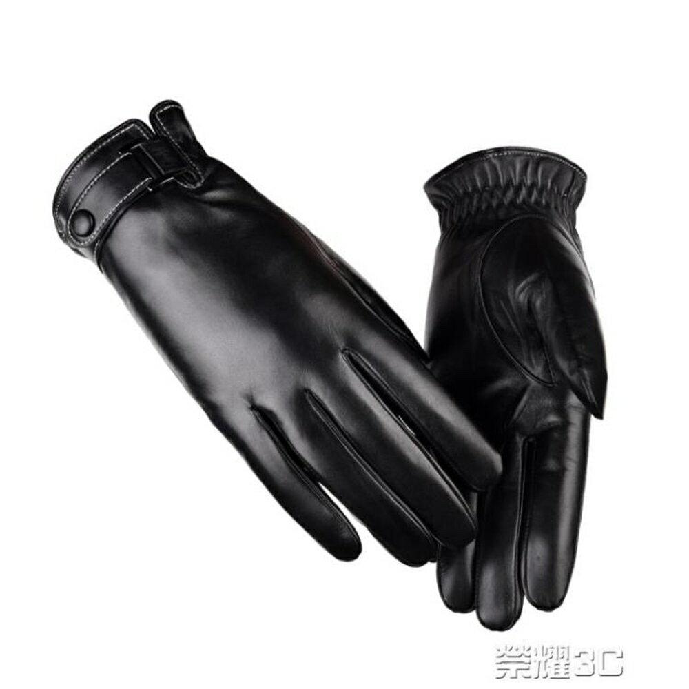 免運 手套 皮手套男士冬季騎行加厚加絨保暖防水防風觸屏戶外手套騎車摩托車