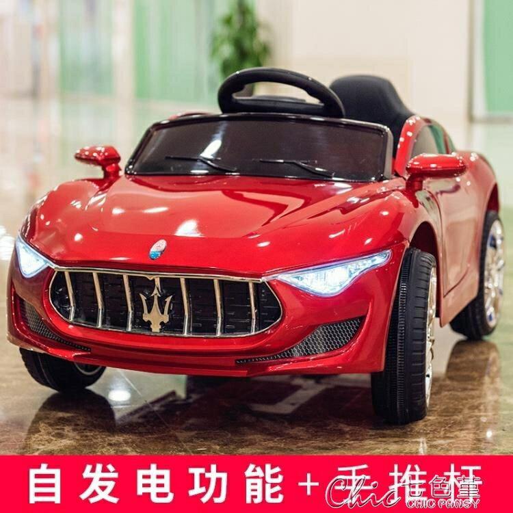 電動童車童電動車汽車四輪玩具車可坐人遙控1-2-3-4-5歲搖擺兒童童車