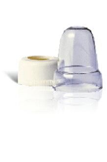 日本【貝親Pigeon】奶瓶蓋