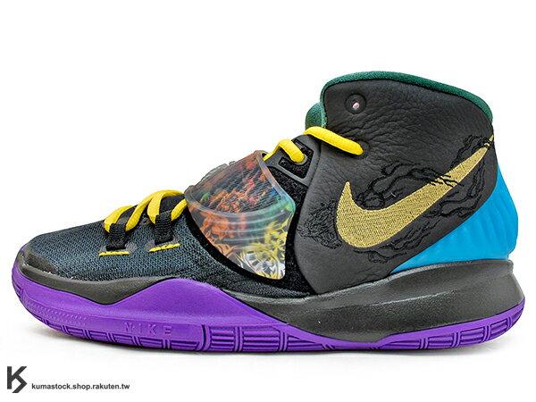 2020 Kyrie Irving 最新代言鞋款 NIKE KYRIE 6 VI GS CNY 大童鞋 女鞋 黑紫黃 農曆新年 歐文 籃球鞋 (CQ5820-001) 0120 0