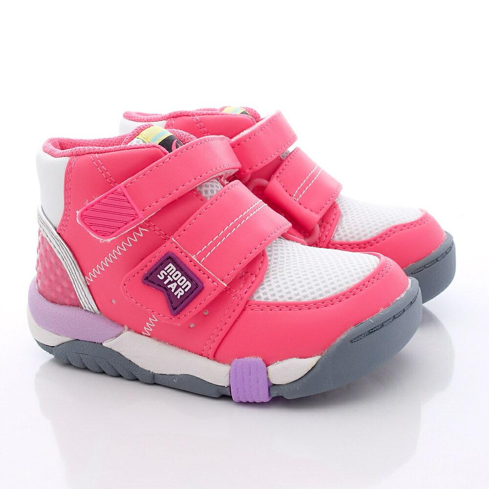 日本月星Moonstar機能童鞋矯健系列寬楦穩定彎曲鞋款21404粉(中小童段/中大童段) 618購物節