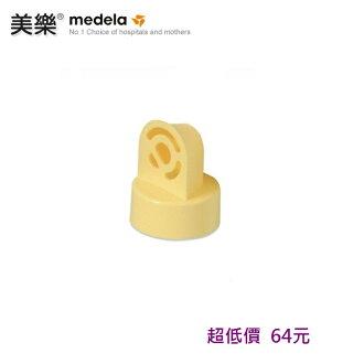 *美馨兒* 美樂-吸乳器配件-黃色活塞 64元 (公司貨)