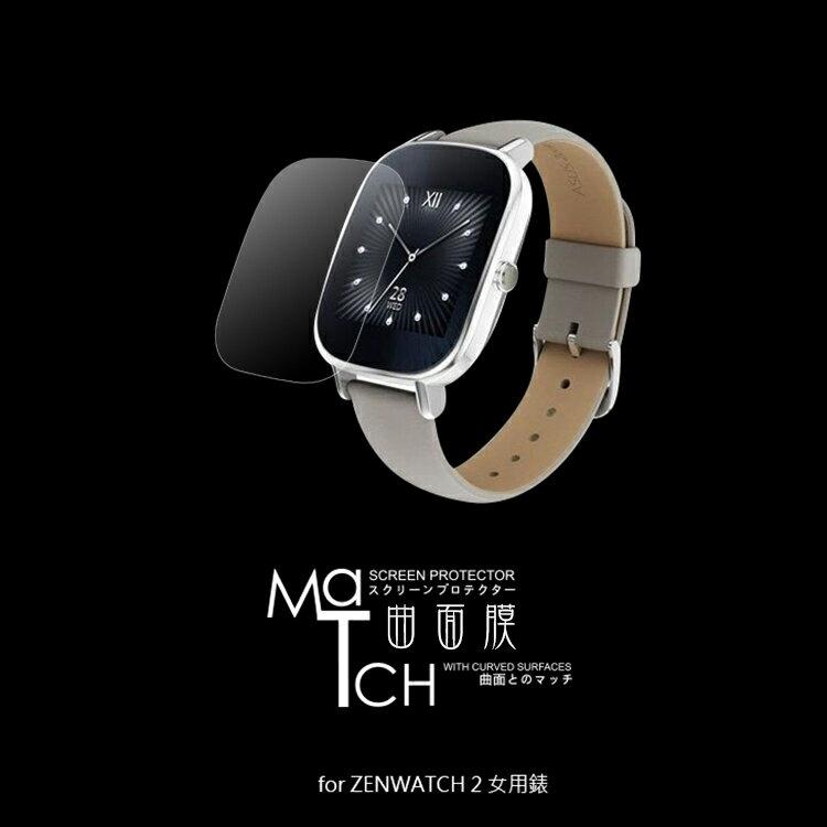 亮面螢幕保護貼 ASUS 華碩 ZenWatch 2 WI502Q 1.45吋 女用款 智慧手錶 曲面膜 保護貼【一組二入】軟性 亮貼 亮面貼 保護膜