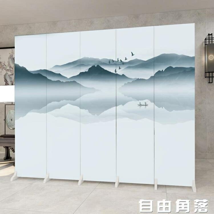 新中式屏風隔斷墻客廳折疊移動辦公室內簡易臥室遮擋簡約現代家用CY 麻吉好貨