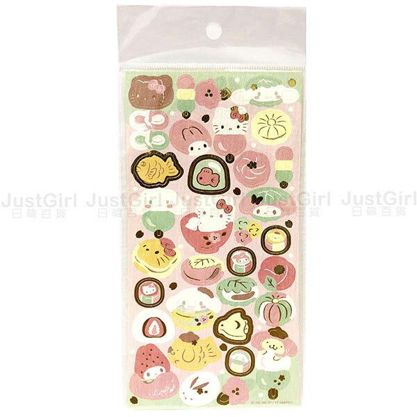 HELLO KITTY 美樂蒂 大耳狗 布丁狗 三麗鷗 貼紙 和風和果子 燙金貼紙 文具 正版日本製造 JustGirl