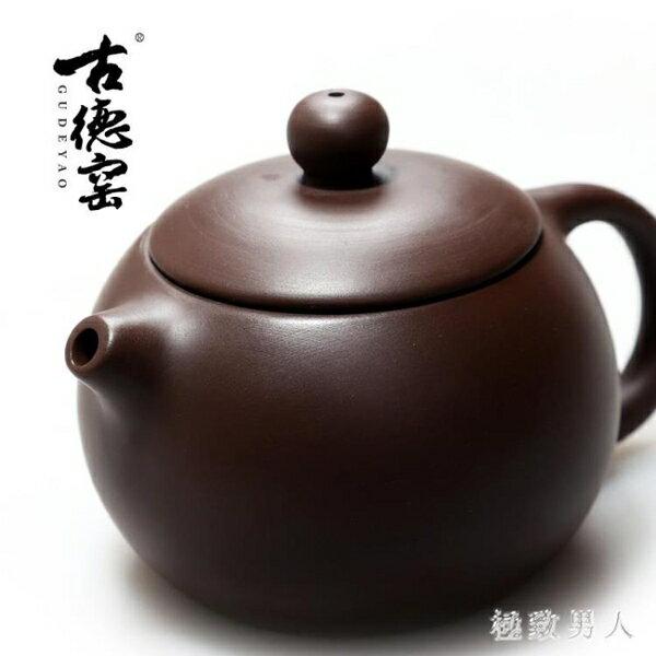 古風茶壺家用古德窯原礦倒把紫泥西施壺紫砂壺茶壺功夫茶具 LJ5022【99購物節】