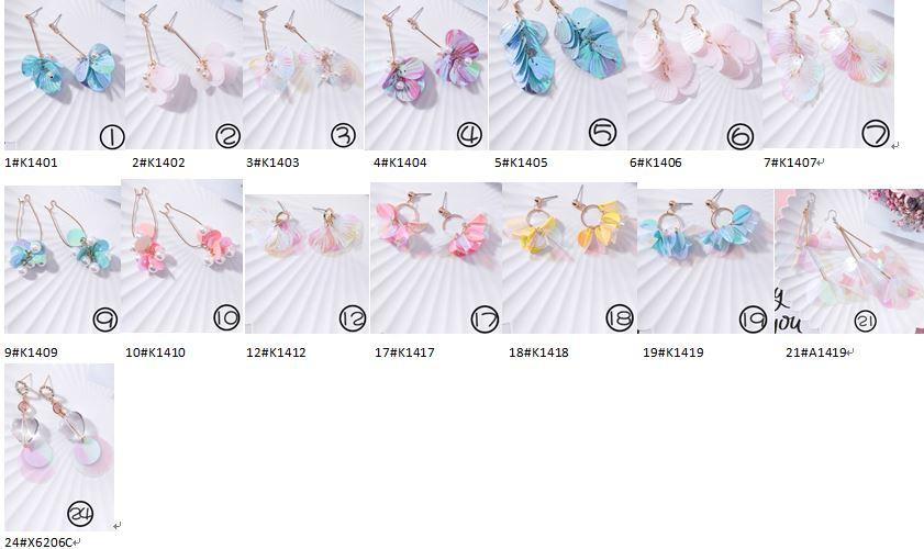 PS Mall 韓版清新彩色亮片耳環甜美百搭花朵長款流蘇耳墜【G093】 1