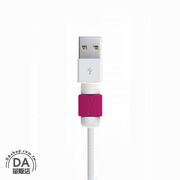 《DA量販店》官方正品 高品質Logo商標認證 Apple IPHONE I線套 USB 充電線 保護套 桃紅(W98-0008)