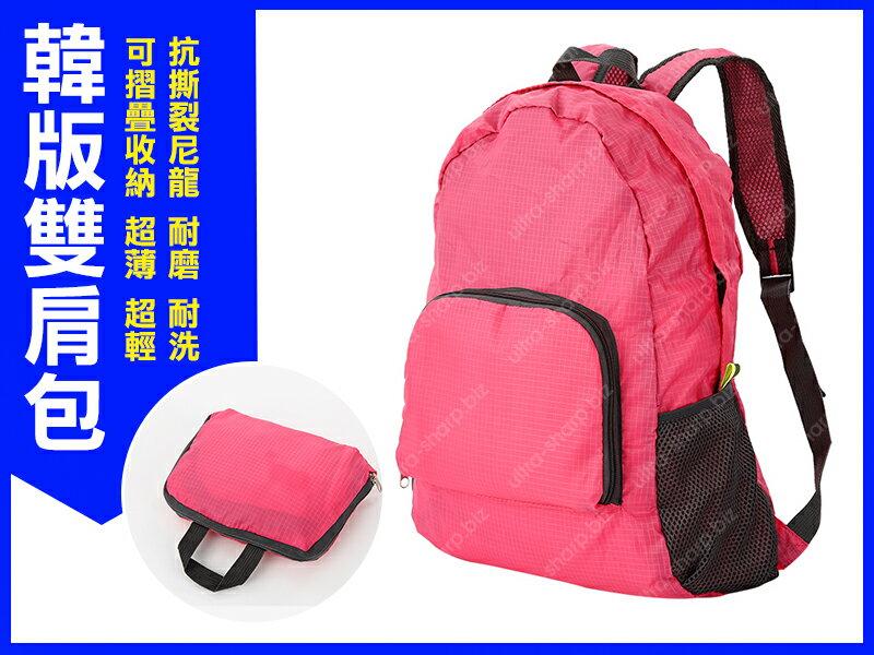 ~超犀利影像~ 韓風折疊防水雙肩後背包 筆電手提包 休閒包 書包 豬鼻子包 錢包 帆布包