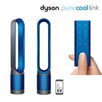 戴森Dyson到Dyson 智慧空氣清淨氣流倍增器 Pure Cool™ Link TP03-A  (科技藍)