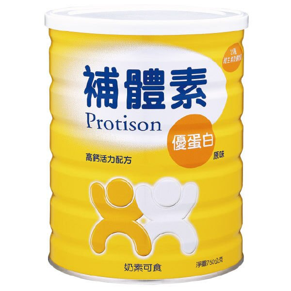 補體素 優蛋白 原味 750g/瓶★愛康介護★