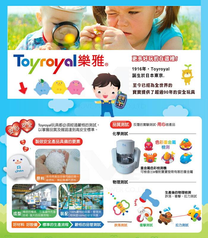 【Toyroyal樂雅】水上動物組 2