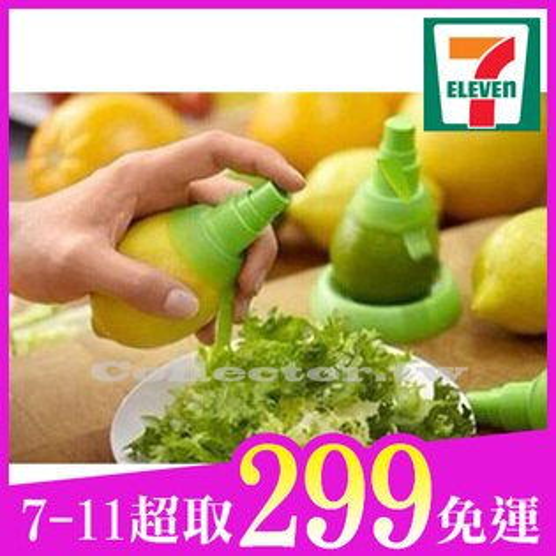 【7-11超取299免運】水果汁噴霧器檸檬榨汁器手動迷你榨汁器(2個裝)