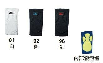 [陽光樂活]MIZUNO 美津濃 運動型護膝(1只) 1DTLG60100 (01白)