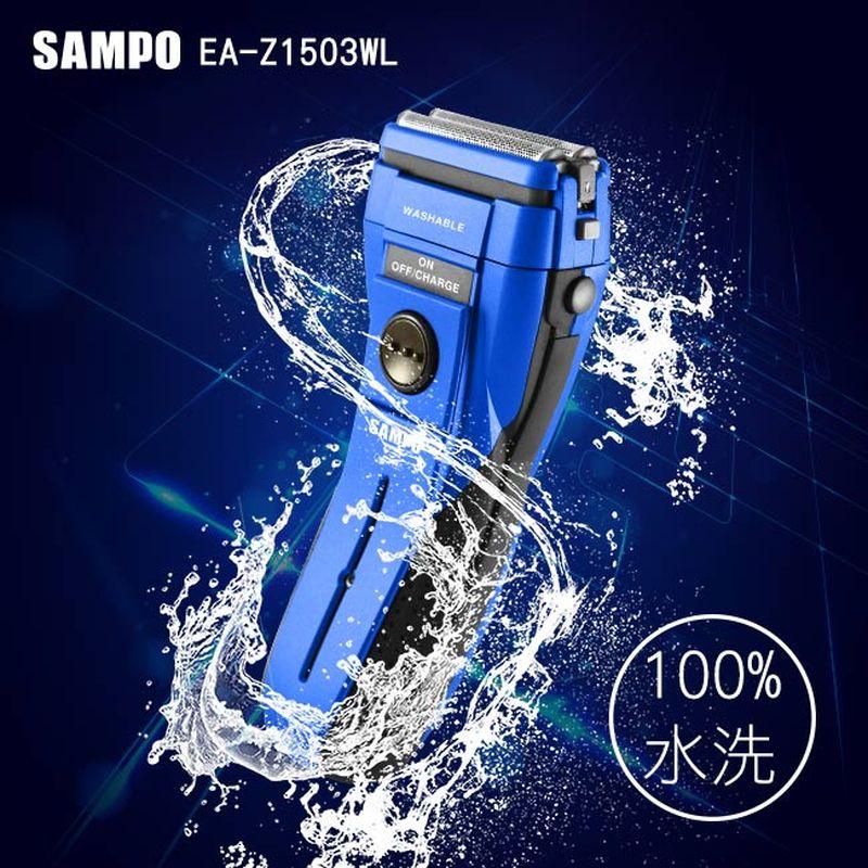 小玩子 聲寶 勁能 水洗式 雙刀頭 電鬍刀 全機防水 立體 貼面 浮動 好清洗 爸爸節 EA-Z1503WL