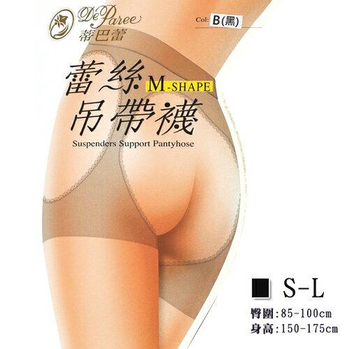 衣襪酷 EWAKU:蕾絲吊帶襪雕空M-SHAPE台灣製蒂巴蕾