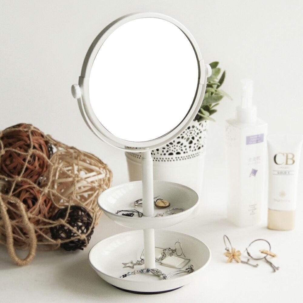 雅緻雙面置物雙盤立鏡 MIT台灣製 完美主義 鏡子 化妝鏡 穿衣鏡【I0175】