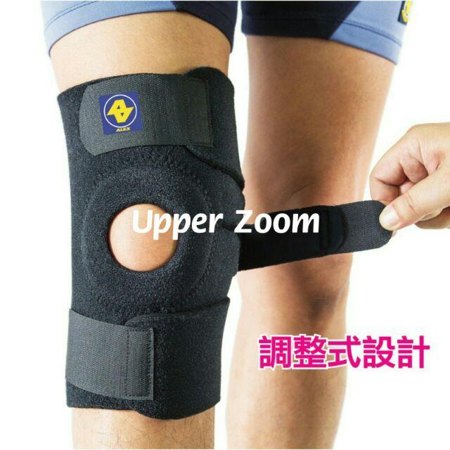 台灣製造 ALEX T-64 調整式護膝(只) 另有 護膝 護腕 護肘 護踝 護腰 護腿