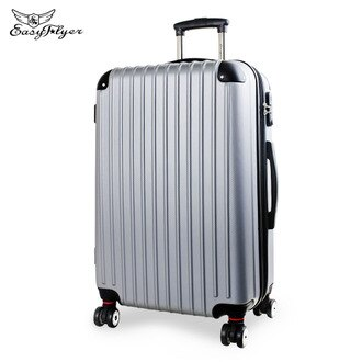 (全新出清品) EasyFlyer 易飛翔-28吋ABS時尚復古系列加大行李箱-晶燦銀