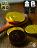 【野味食品】金色皇宮金幣巧克力(馬來西亞產)(奶素) (300g / 包,720g / 包,1000g / 桶) 4