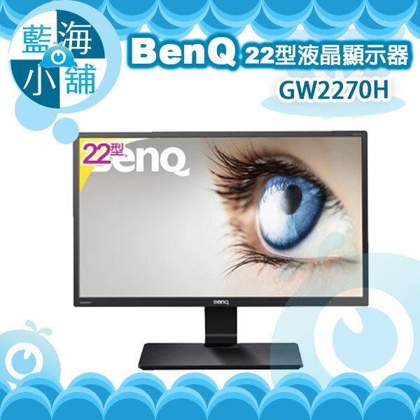 BenQ 明碁 GW2270H 22型VA寬螢幕 電腦螢幕