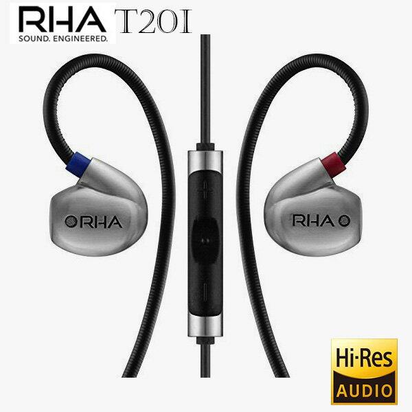 英國 RHA T20i 高解析雙動圈入耳式線控耳機,公司貨三年保固