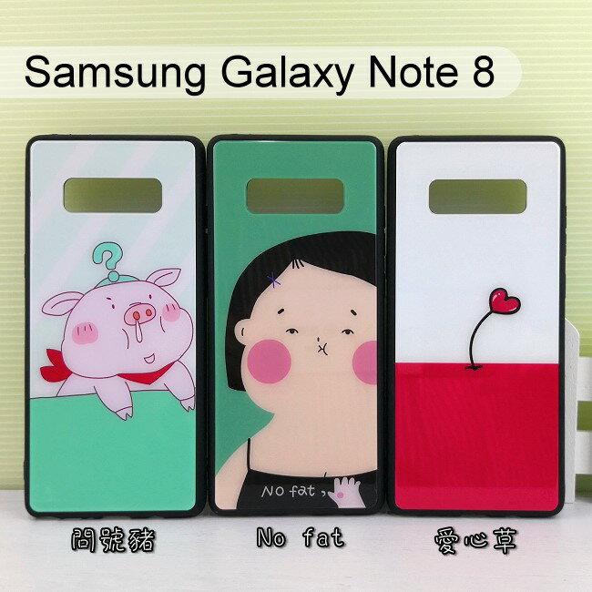 彩繪玻璃保護殼 Samsung Galaxy Note 8 N950FD (6.3吋)