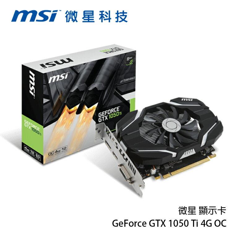 [喬傑數位]微星 顯示卡GeForce GTX 1050 Ti 4G OC