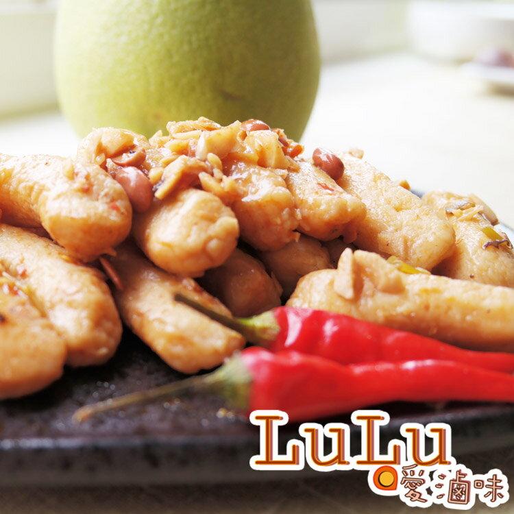 LuLu愛滷味~滷甜不辣~醬滷味~