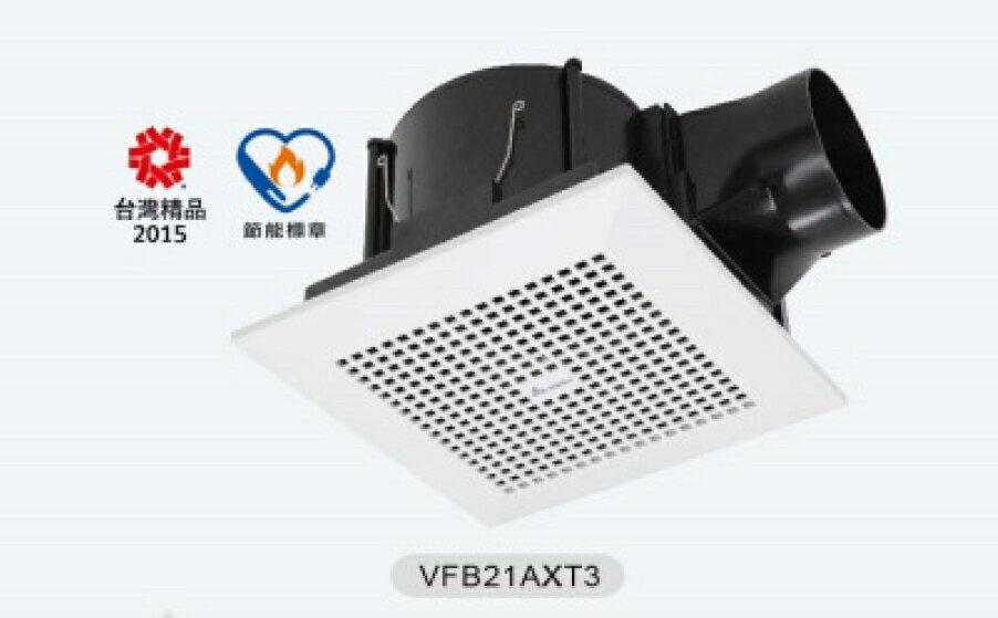 台達電DC直流節能換氣扇VFB21AXT3