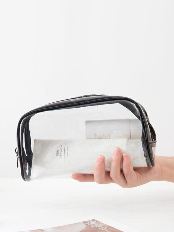 化妝包收納袋化妝袋防水化妝品收納包旅行隨身【夏沐生活】