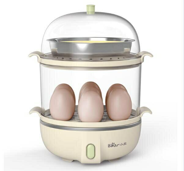 【快速出貨】300v 煮蛋器蒸蛋器自動斷電煮蛋機家用雙層蒸煮雞蛋早餐神器 聖誕交換禮物