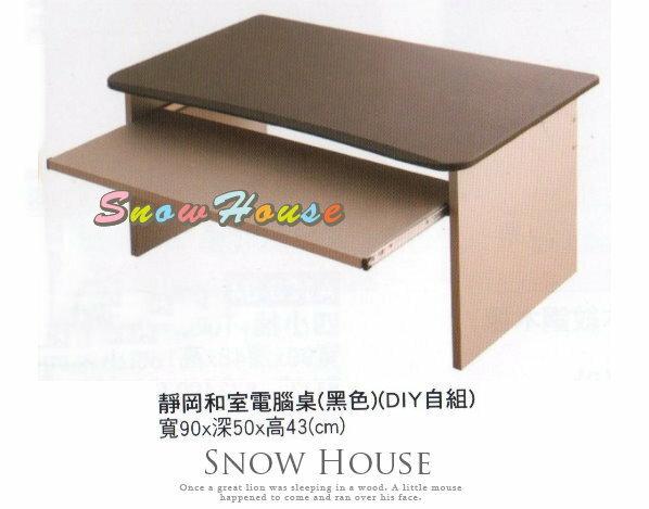 ╭☆雪之屋居家生活館☆╯A128-13/15靜岡和室電腦桌/工作桌/辦公桌/會議桌(DIY自組)