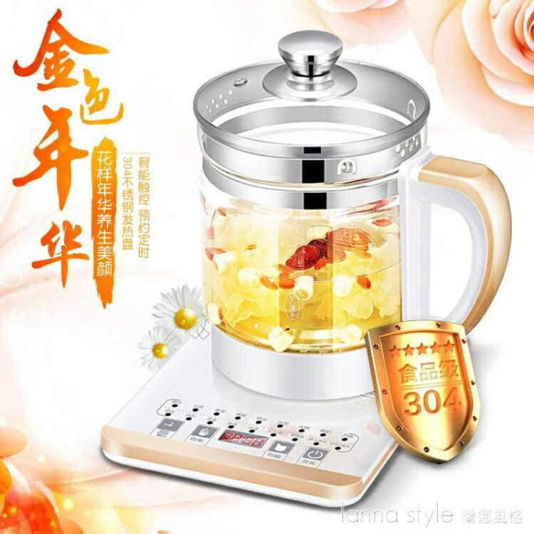 熱水壺 110V養生壺玻璃花茶壺多功能煮茶器電水壺煎藥壺