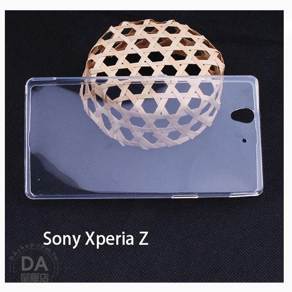 《DA量販店》SONY Z 清水套 保護套 透明 軟殼 TPU 手機套(80-1484)