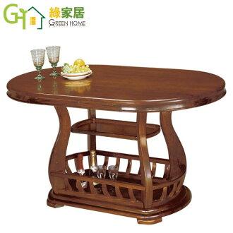 【綠家居】艾摩 柚木色 4.8尺實木橢圓型餐桌(雙層收納空間)