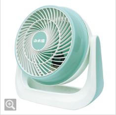 現貨24小時出貨 110v小太陽9吋渦流循環扇小風扇夏天清涼散熱便攜式TF-816