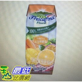 [COSCO代購 如果沒搶到鄭重道歉] 嘉紛娜 100%橙香多酚蔬果汁 250毫升 X 24入 W111424