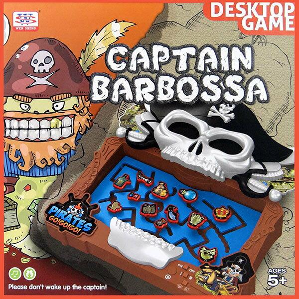 【888便利購】海盜尋寶桌上遊戲(可多人同樂)(可與惡犬相容)