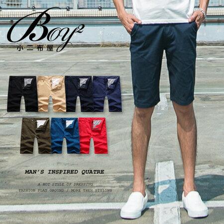 ☆BOY-2☆【NQ91008】休閒短褲  夏日維他命色系素面短褲 0