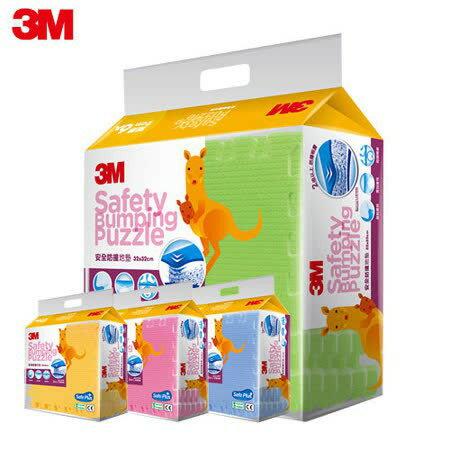 【醫護寶】3M 安全地墊 兒童地墊 巧拼 (超商最多2包/件)