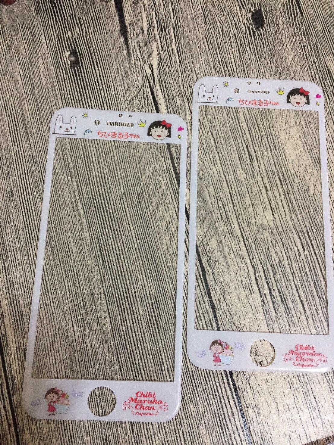 iPhone i6 I6s i6plus i7 i7plus 小丸子 全屏保護貼 3D卡通 超薄9h鋼化膜 彩膜 手機螢幕貼【GP美貼】