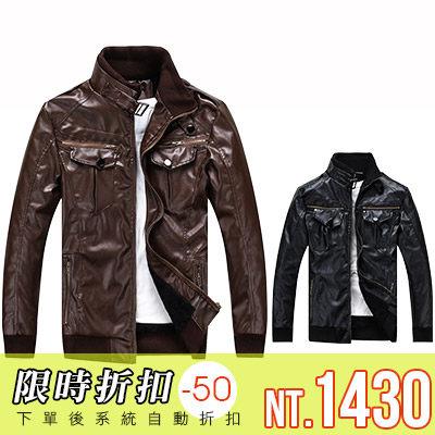 《全店399免運》Free Shop【QMD86033】韓版極致保暖內裡毛絨禦寒設計立領騎士軍肩皮革皮衣外套‧二色