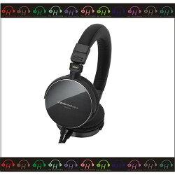 弘達影音多媒體 audio-technica 鐵三角 ATH-ES750 便攜型耳罩式耳機  免運費!