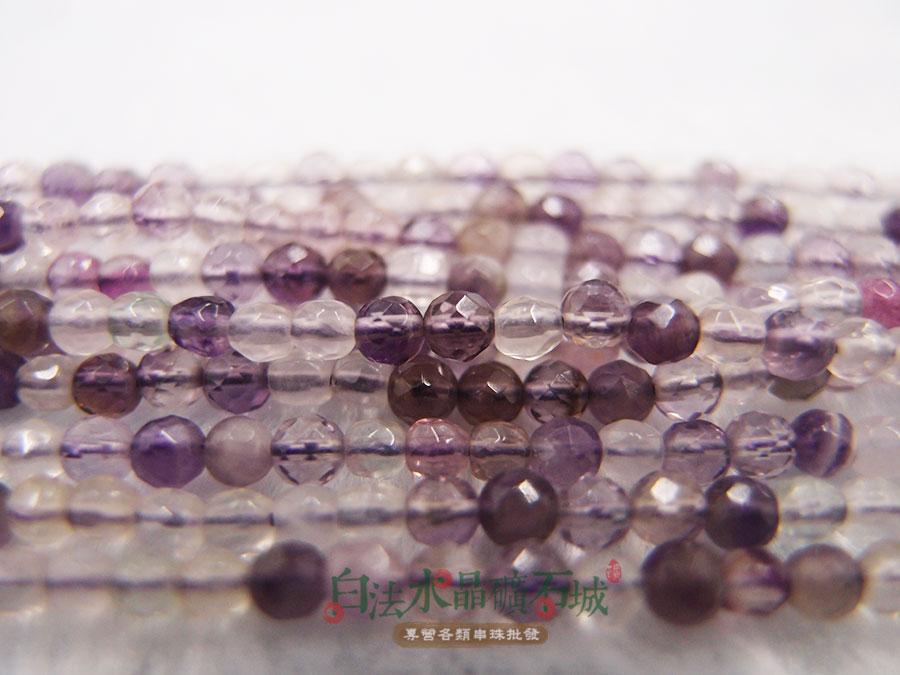 白法水晶礦石城 奧地利 天然-紫彩瑩石 3mm 切面 串珠/條珠 首飾材料 色彩繽粉的彩色礦石