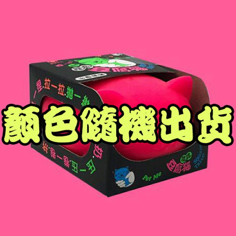 台灣現貨 可愛小貓豆腐貓壓力玩具 放鬆心情 減壓 舒壓 解壓 發洩手捏玩具 手握玩具 體積大 發泄手感好 創意禮物禮品 9
