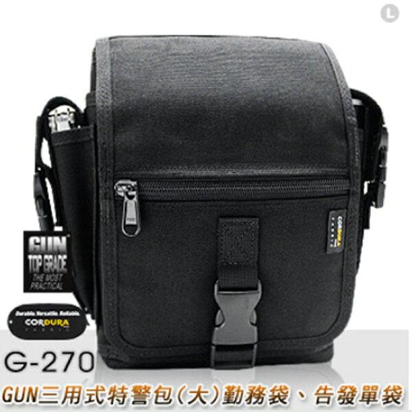 【露營趣】GUNG-270三用式特警包(大)勤務袋告發單袋勤務袋多功能包戰術包軍警用腰包側背包腰包休閒包