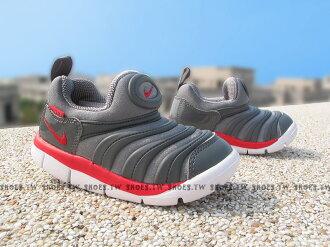 Shoestw【343938-010】NIKE DYNAMO FREE 童鞋 毛毛蟲 小童鞋 漸層灰紅 可凹折