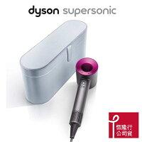 戴森Dyson吹風機推薦到Dyson Supersonic 吹風機 HD01 (桃紅)精裝銀盒版就在恆隆行戴森專賣店推薦戴森Dyson吹風機